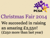 hp banner xmasfair2014